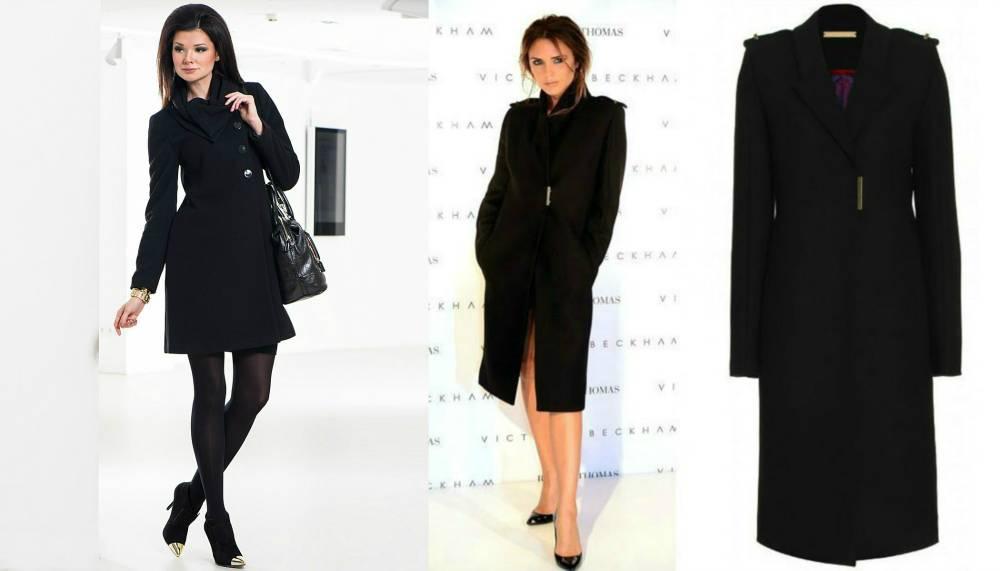 Чёрное Пальто Женское