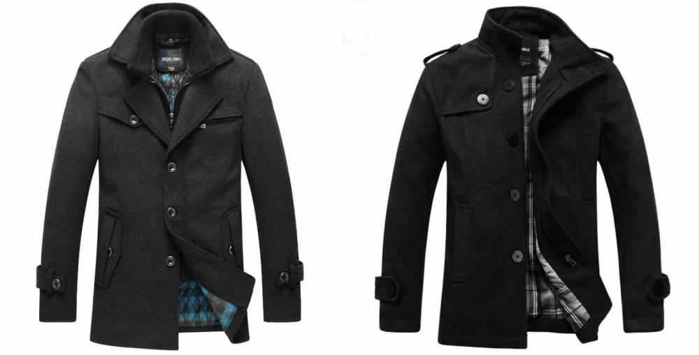 Купить Куртку Мужскую Драповую