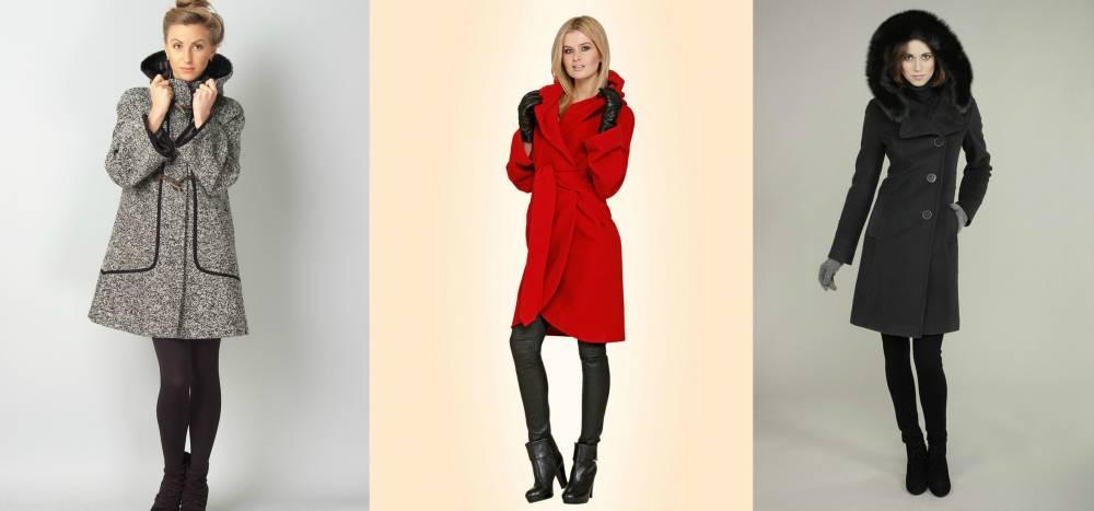 Зимние Женское Пальто