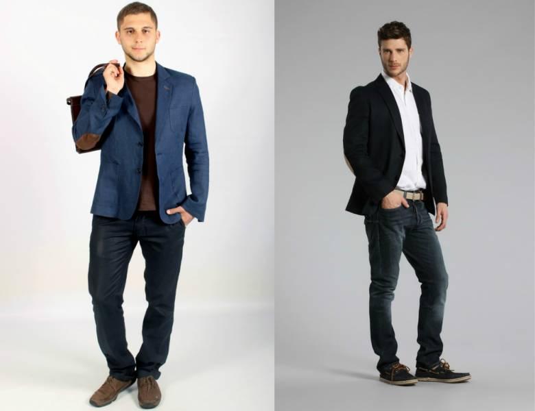 Пиджак с джинсами доставка
