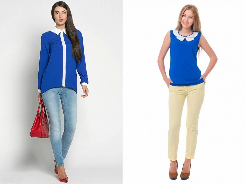Синяя Рубашка С Чем Носить