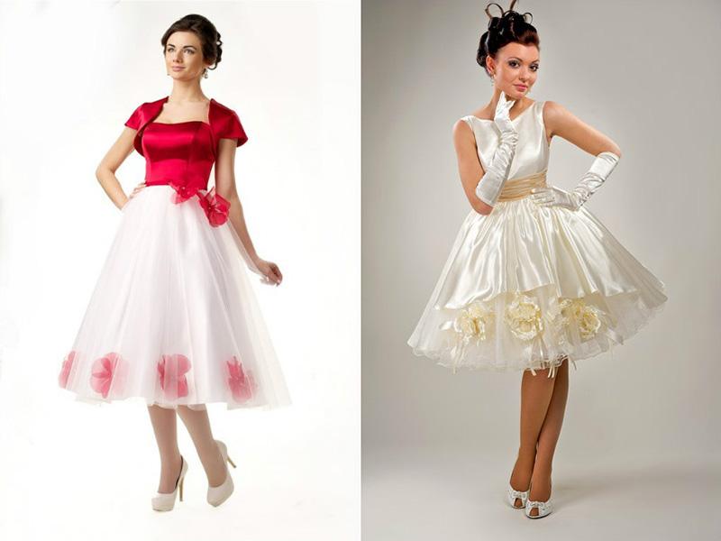 Платье В Стиле Стиляги Купить