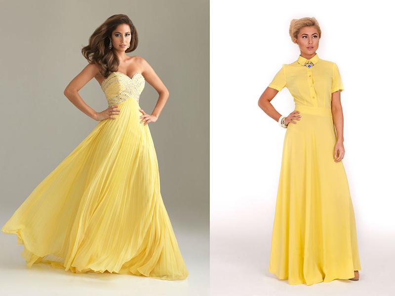 Розово жёлтое платье фото