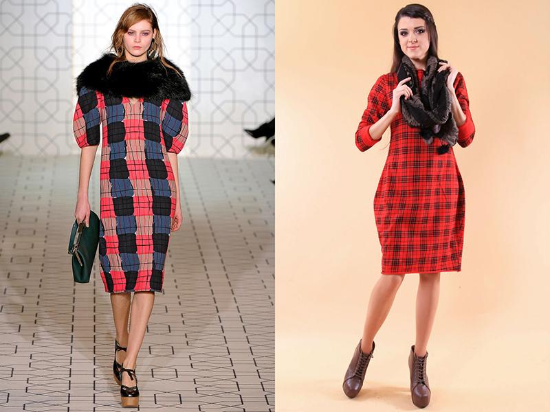 83de4d4489a1511 Вечерние наряды от Макс Мара – это платья спокойных оттенков, включающие не  слишком контрастную клетку. Такие изделия уместны для деловых или дружеских  ...